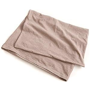 mofua ( モフア ) 枕カバー たてよこのびのびフィット ( たて約35~50cm、よこ55~70cm対応 ) グレージュ 571800N8