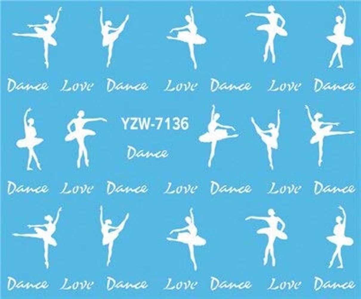 政令ハッチ美徳SUKTI&XIAO ネイルステッカー 美しいダンスガールネイルアートチャームDiy透かしデカールネイルアートステッカーの装飾
