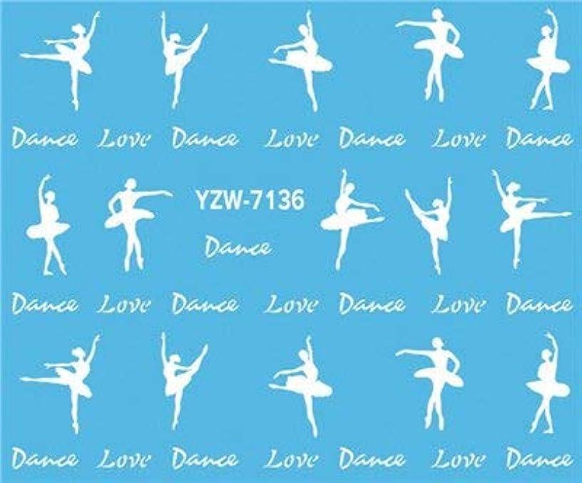 グリーンバック慈悲深い多様性SUKTI&XIAO ネイルステッカー 美しいダンスガールネイルアートチャームDiy透かしデカールネイルアートステッカーの装飾
