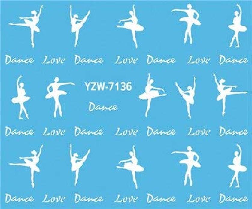 ミシン彼は控えめなSUKTI&XIAO ネイルステッカー 美しいダンスガールネイルアートチャームDiy透かしデカールネイルアートステッカーの装飾