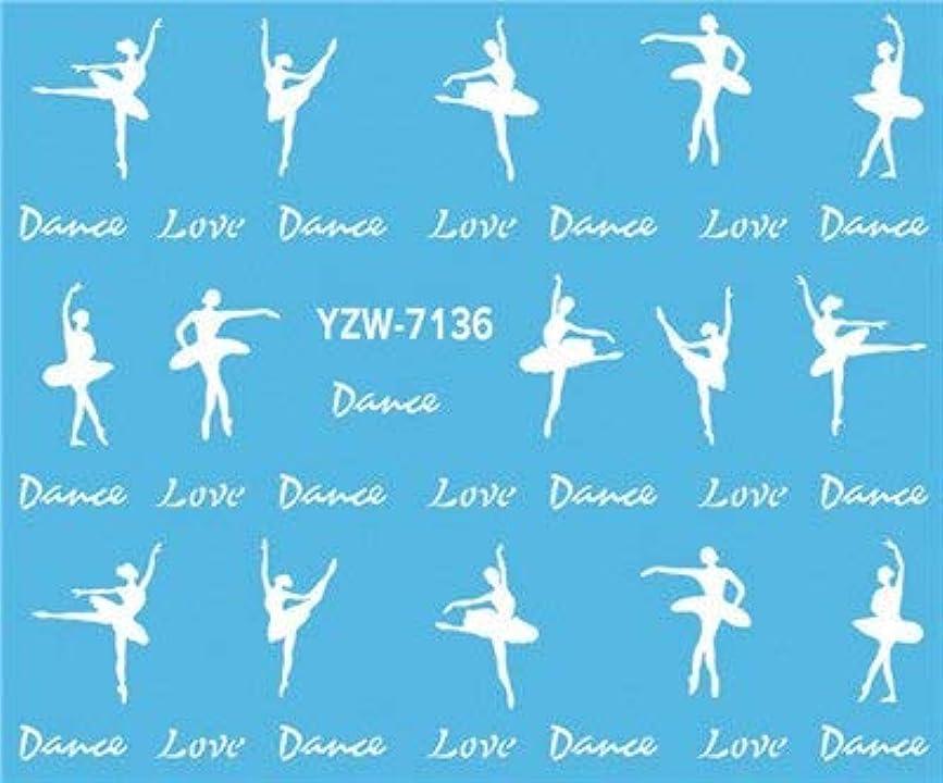 コンテンポラリー薄いです遊具SUKTI&XIAO ネイルステッカー 美しいダンスガールネイルアートチャームDiy透かしデカールネイルアートステッカーの装飾