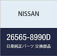 NISSAN(ニッサン) 日産純正部品 リフレクター 26565-8990D
