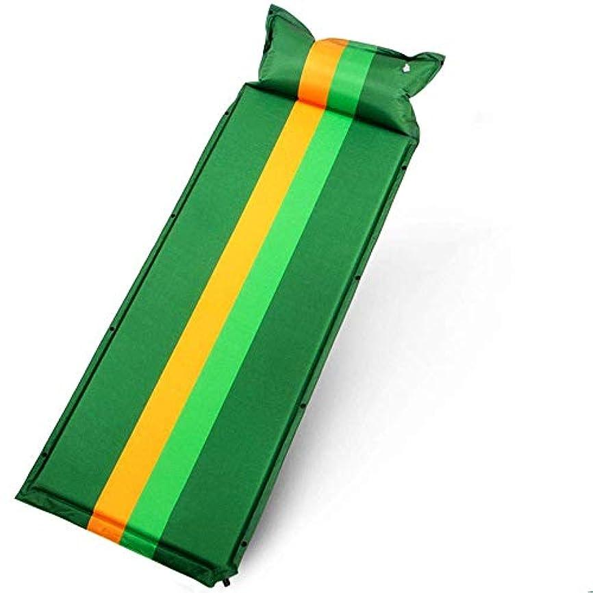 算術イライラする従順ポータブル寝パッド自動インフレータブルボンディングプロセス高弾性スポンジパッド寝袋,グリーン
