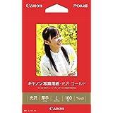 キヤノン写真用紙・光沢 ゴールド L判 100枚 GL-101L100