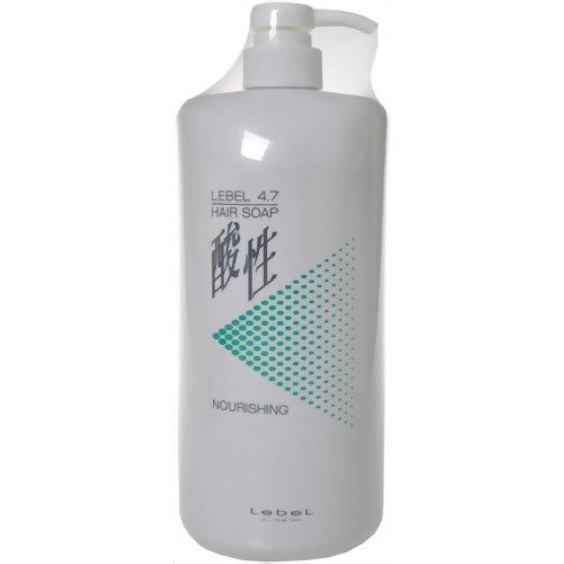 しょっぱい空中拮抗LebeL(ルベル) 4.7酸性ヘアソープ ナリシング 1200ml