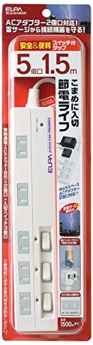 ELPA エルパ 耐雷サージ機能付マルチタップ 5個口 1.5m WLS-5015B(W)
