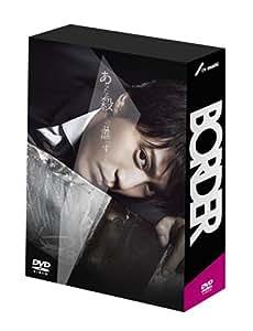 BORDER DVD-BOX