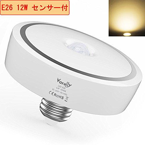 Vorally センサー電球 E26口金 12W 1100lm 100w相当 高輝度 明暗と人感センサー 節電 ベッドサイドランプ 電球色 (e26)