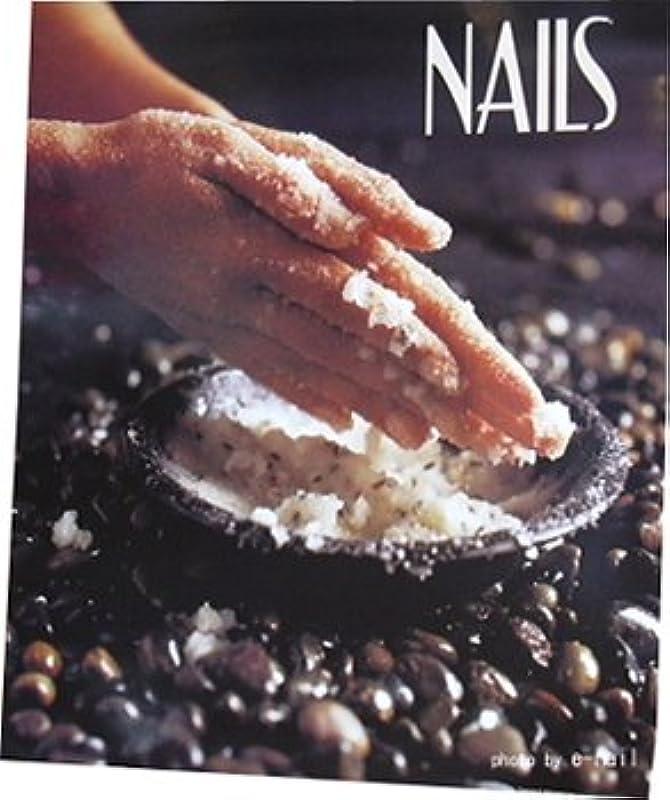 ミトンビタミンもろいNAILS ポスター 【Salt scrub, Anyone?】