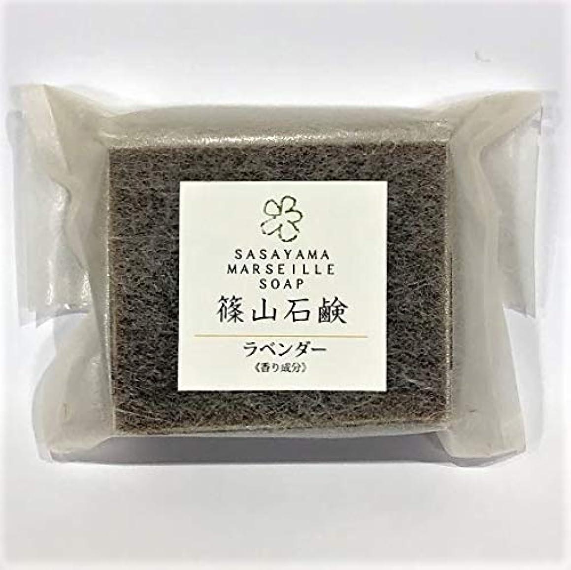 文字わな可動式篠山石鹸 ラベンダー (1個)