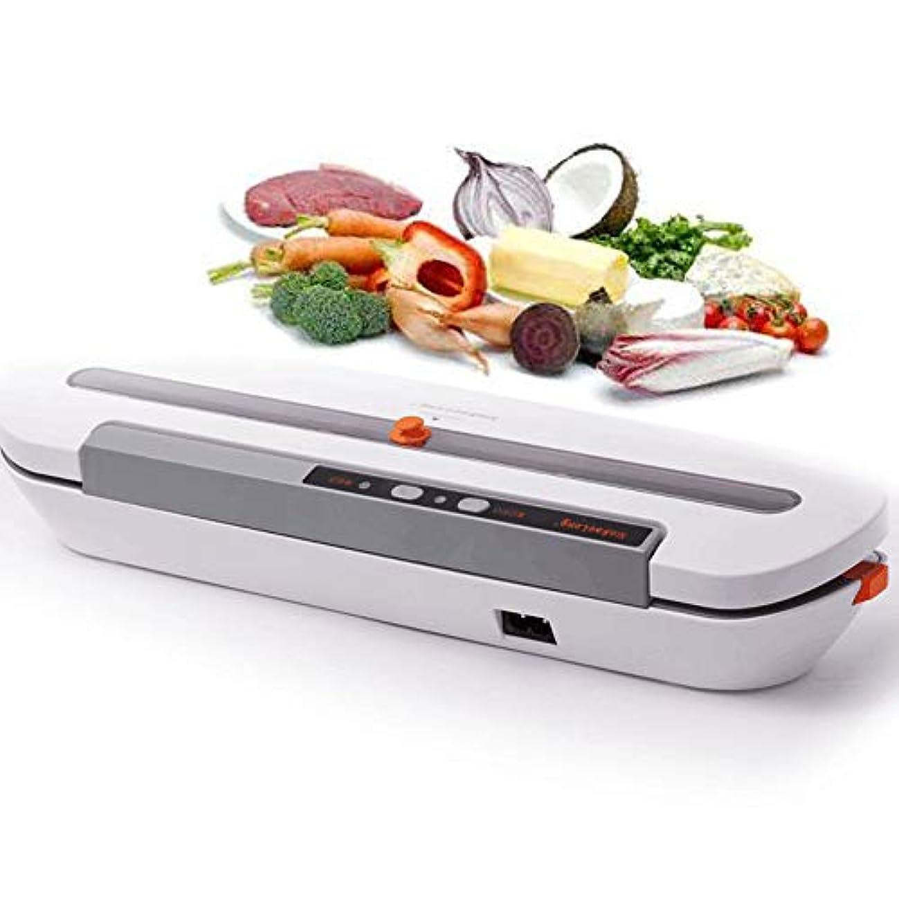 ヒープ導入する前書きスターターキット付き食品用真空シーラー/自動真空シーラー/ 29cm溶接/乾湿両用モード/ 8倍の長さのフレッシュ/コンパクト設計。