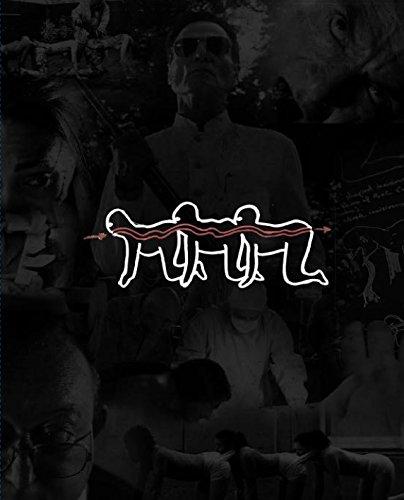 ムカデ人間 完全連結 ブルーレイBOX(初回限定生産) [Blu,ray]