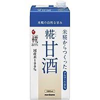マルコメ プラス糀 米糀から作った糀甘酒LL 1000ml×6本