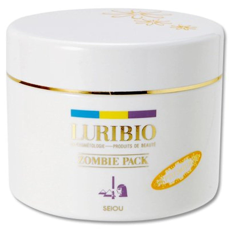 素朴な症状移行するルリビオ ビタミンゴールドゾンビパック 90g