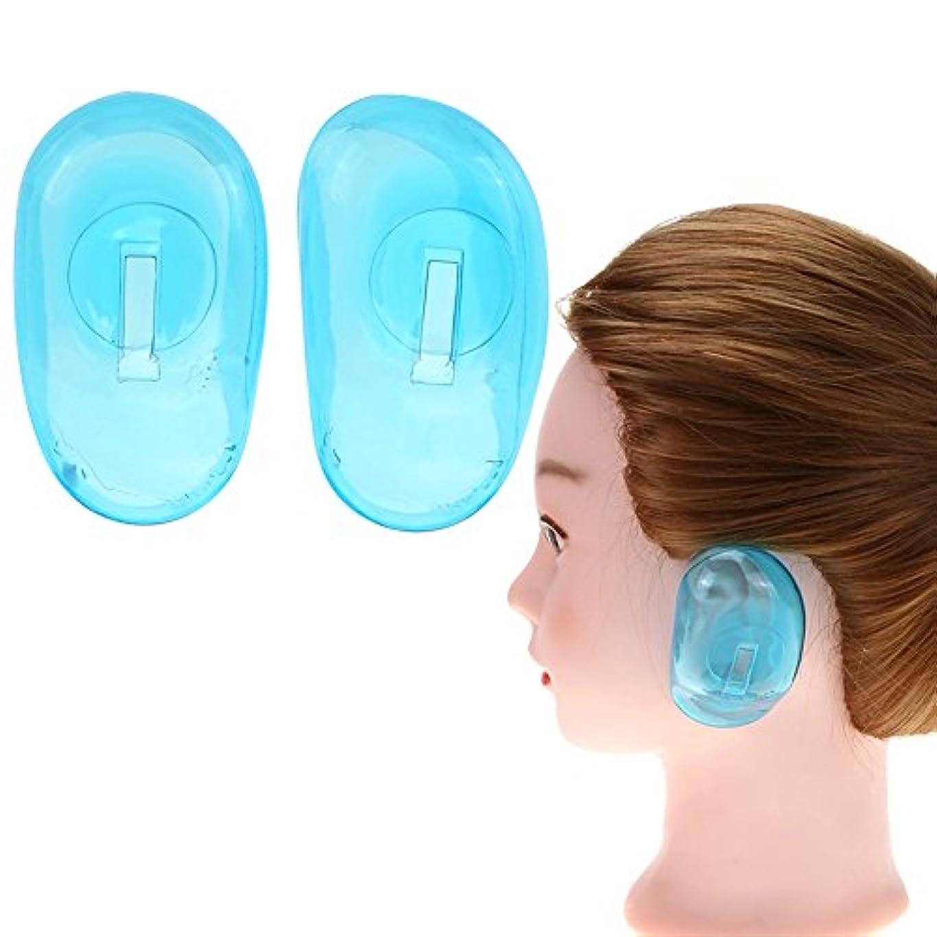 レースただ受信機Ruier-tong 1ペア耳カバー 毛染め用 シリコン製 耳キャップ 柔らかいイヤーキャップ ヘアカラー シャワー 耳保護 ヘアケアツール サロン 洗える 繰り返す使用可能 エコ 8.5x5cm