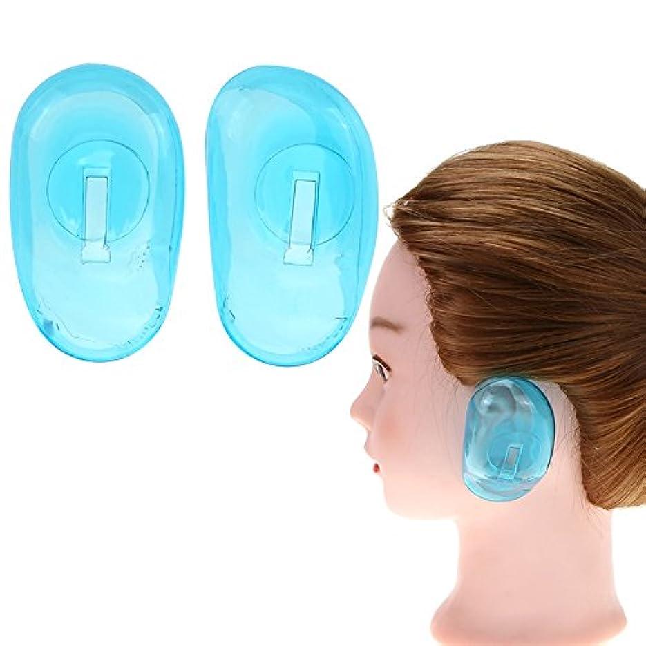 Ruier-tong 1ペア耳カバー 毛染め用 シリコン製 耳キャップ 柔らかいイヤーキャップ ヘアカラー シャワー 耳保護 ヘアケアツール サロン 洗える 繰り返す使用可能 エコ 8.5x5cm
