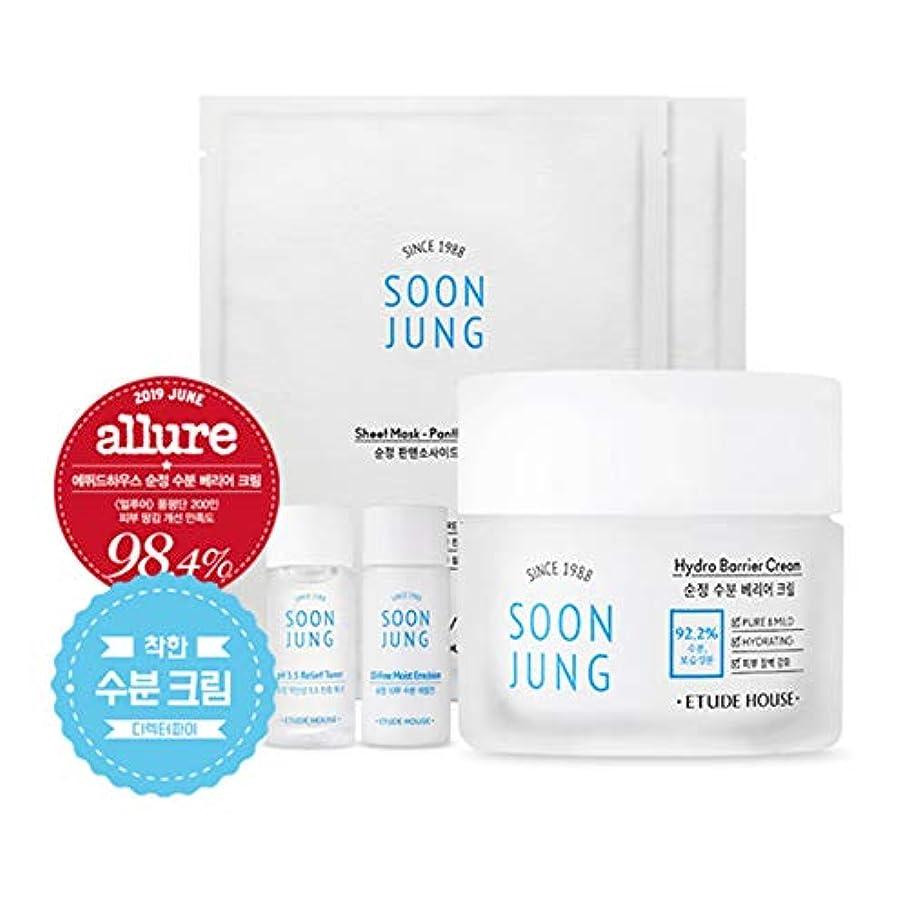[ etudehouse ] エチュードハウス 水分バリアクリーム 75ml スペシャル限定セット 水分クリーム korea cosmetic (hydro barrier cream 75ml special kit)