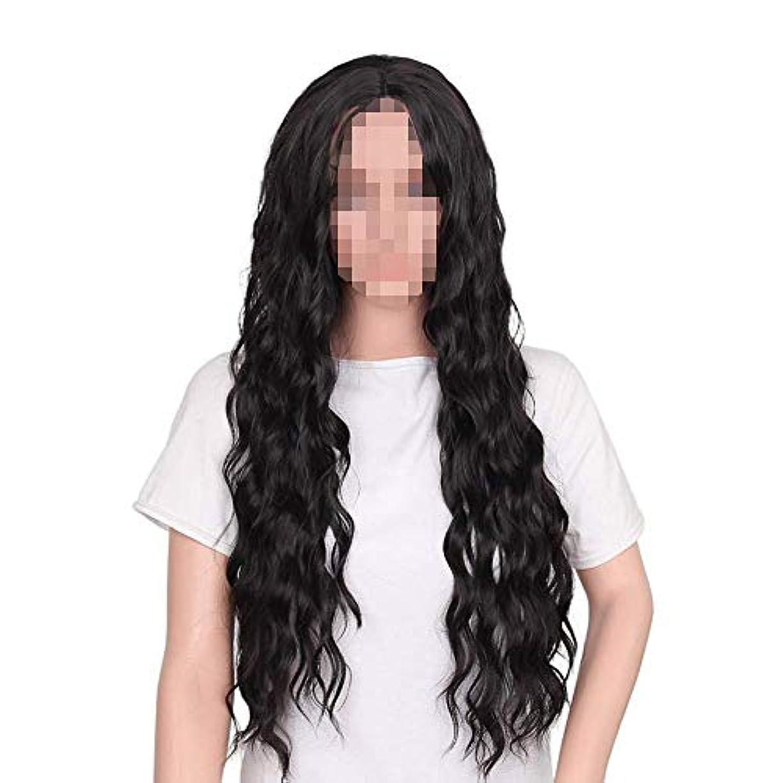 認める栄光の成功した水の波のかつら/女性モデル/人工毛の高温繊維/女性のための長い波状のかつら耐熱繊維/自然な毎日のかつら,Black