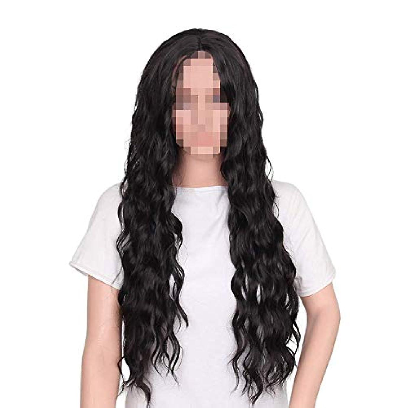 植生希少性仕立て屋水の波のかつら/女性モデル/人工毛の高温繊維/女性のための長い波状のかつら耐熱繊維/自然な毎日のかつら,Black