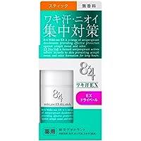 花王 8×4 エイトフォー ワキ汗EX スティック 無香料 15g