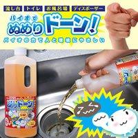 便利 日用雑貨 バイオ 排水管 洗浄剤