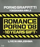 横浜・淡路ロマンスポルノ'08 ~10イヤーズ ギフト~ LIV...[Blu-ray/ブルーレイ]