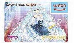 雪ミク 2019 waon カード