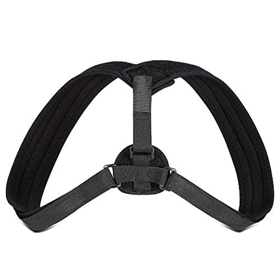 わかる最小化する周波数Yosoo Posture Corrector - ブレースアッパーバックネックショルダーサポートアジャスタブルストラップ、肩の体位補正、整形外科用こぶの緩和のための包帯矯正、ティーン用