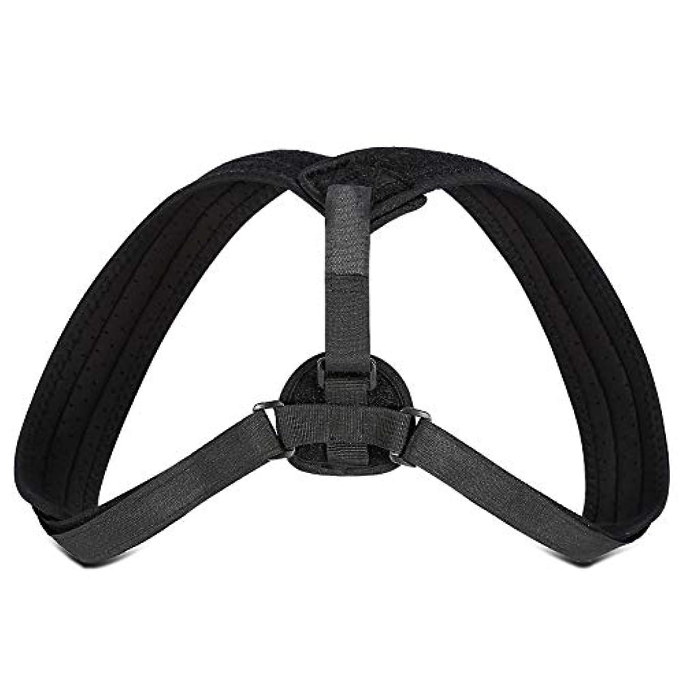 集めるリールテスピアンYosoo Posture Corrector - ブレースアッパーバックネックショルダーサポートアジャスタブルストラップ、肩の体位補正、整形外科用こぶの緩和のための包帯矯正、ティーン用