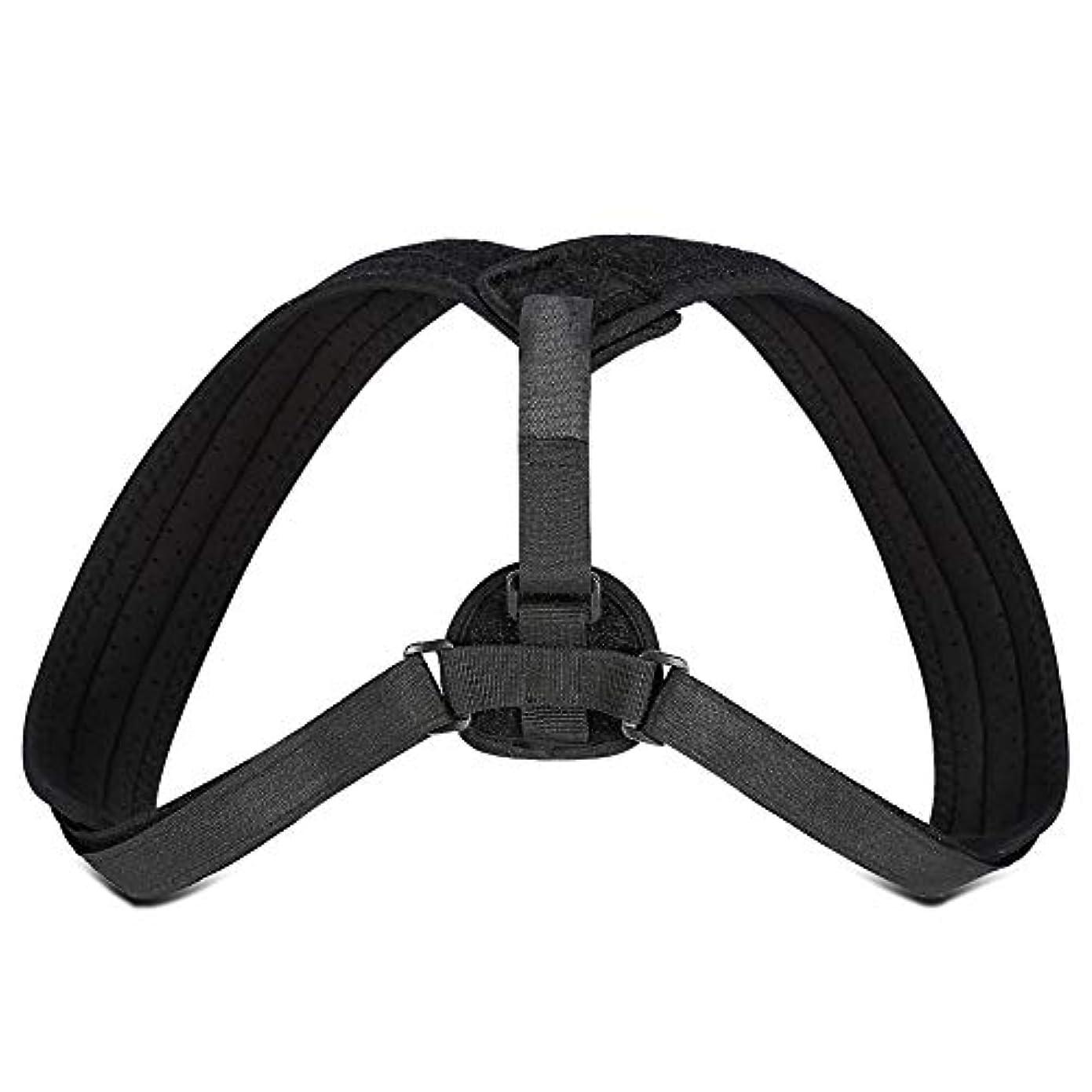 外科医ピジン自伝Yosoo Posture Corrector - ブレースアッパーバックネックショルダーサポートアジャスタブルストラップ、肩の体位補正、整形外科用こぶの緩和のための包帯矯正、ティーン用