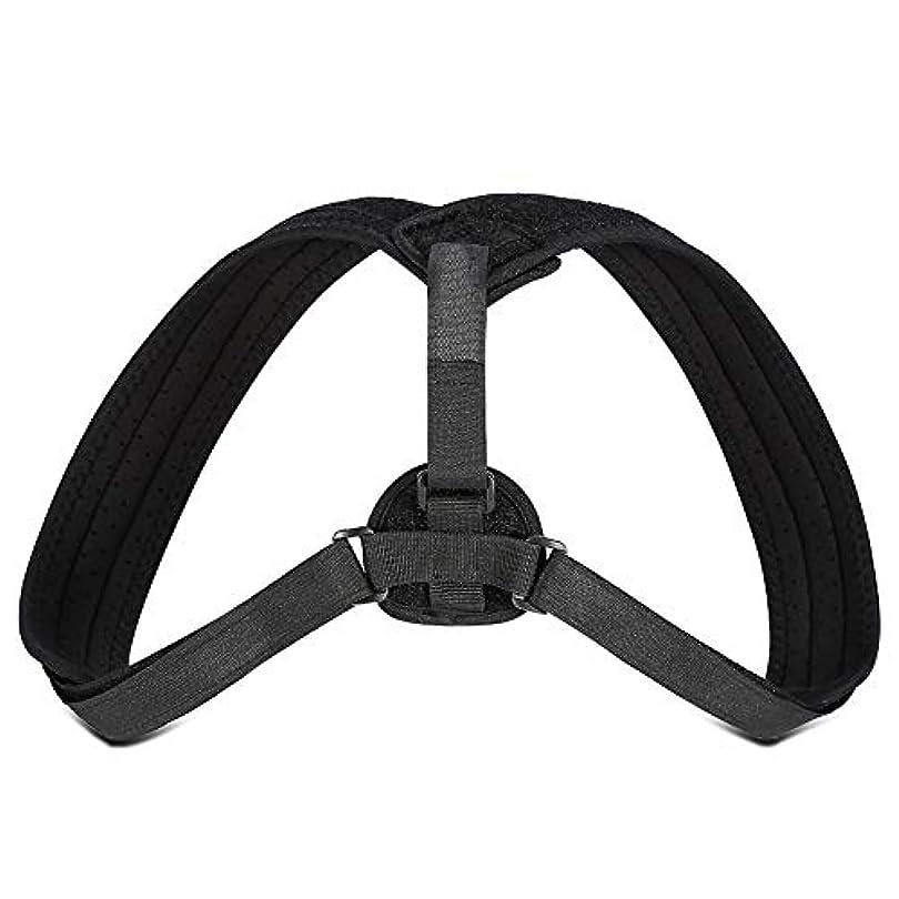 残高安心クレアYosoo Posture Corrector - ブレースアッパーバックネックショルダーサポートアジャスタブルストラップ、肩の体位補正、整形外科用こぶの緩和のための包帯矯正、ティーン用