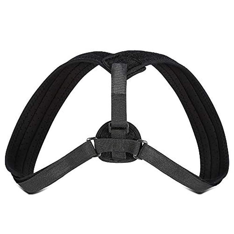 シャトルフロントエキスYosoo Posture Corrector - ブレースアッパーバックネックショルダーサポートアジャスタブルストラップ、肩の体位補正、整形外科用こぶの緩和のための包帯矯正、ティーン用