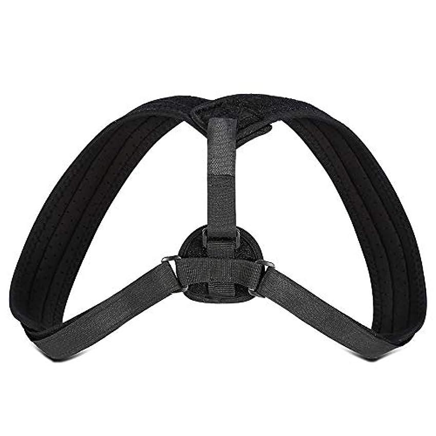 Yosoo Posture Corrector - ブレースアッパーバックネックショルダーサポートアジャスタブルストラップ、肩の体位補正、整形外科用こぶの緩和のための包帯矯正、ティーン用