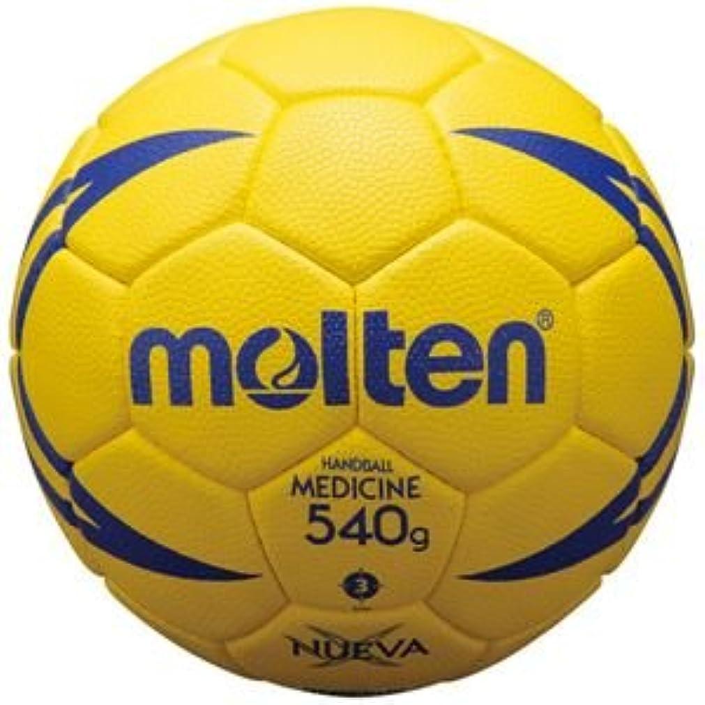 落ち着く割り込みアミューズメントモルテン(Molten) ハンドボール3号球 トレーニング用ボール ヌエバX9200 H3X9200