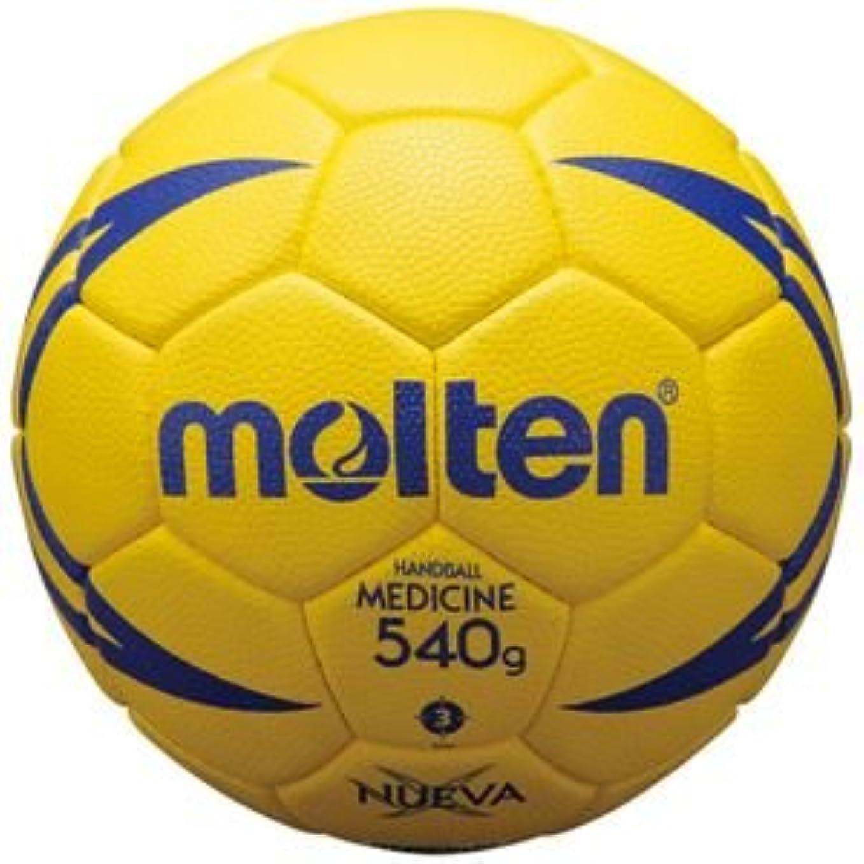原始的な責逆説モルテン(Molten) ハンドボール3号球 トレーニング用ボール ヌエバX9200 H3X9200