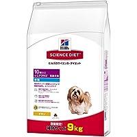 ヒルズのサイエンス・ダイエット ドッグフード シニアプラス 10歳以上 高齢犬用 小粒 チキン 9kg
