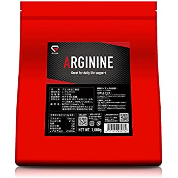 GronG アルギニン パウダー 1kg サプリメント アミノ酸 400食分