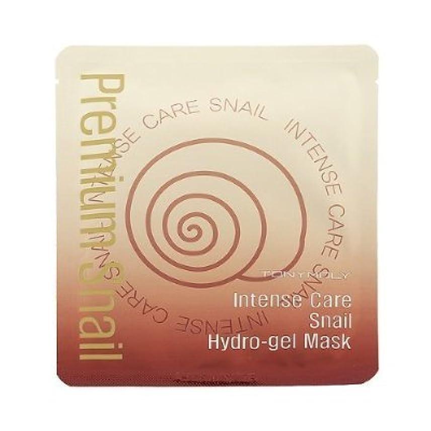 下に圧力学習[TONYMOLY] Intense Care Snail Hydro Gel Mask 25g x 5ea