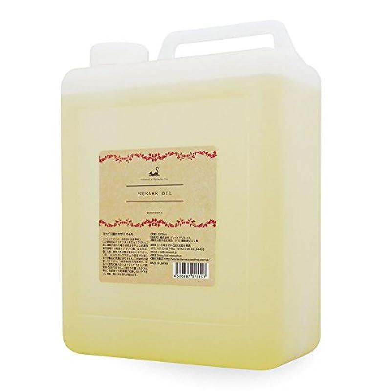 非公式店主トランジスタセサミオイル3000ml (白ゴマ油/コック付) 高級サロン仕様 マッサージオイル キャリアオイル (フェイス/ボディ用) 業務用?大容量