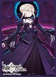 きゃらスリーブコレクション マットシリーズ Fate/Grand Order セイバー/アルトリア・ペンドラゴン〔オルタ〕 (イラスト:林けゐ)(No.MT601)