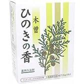 木曽 ひのきの香 薬用入浴剤 6袋入り(グリーン)