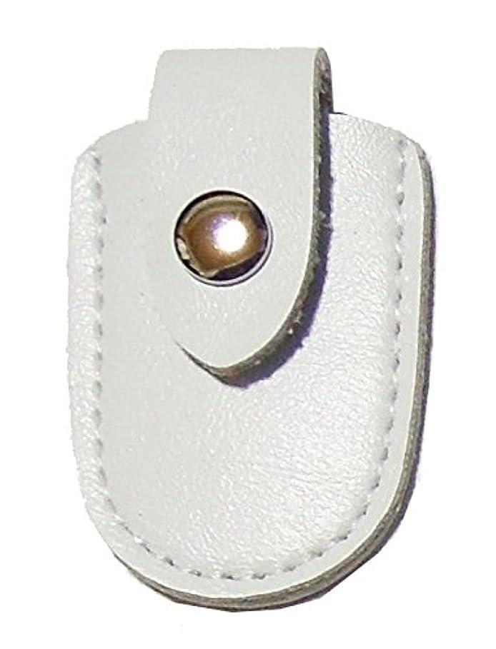 ピストルデンマーク語買う選べる5色ニッパーキャップ/ニッパーケース (ホワイト)