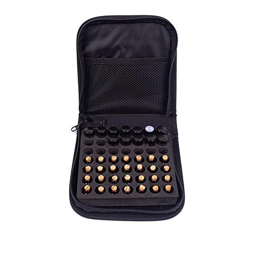 Newfashion エッセンシャルオイル収納ボックス 精油収納 アロマケース 大容量 携帯便利 オイルボックス 飾り物 49本用
