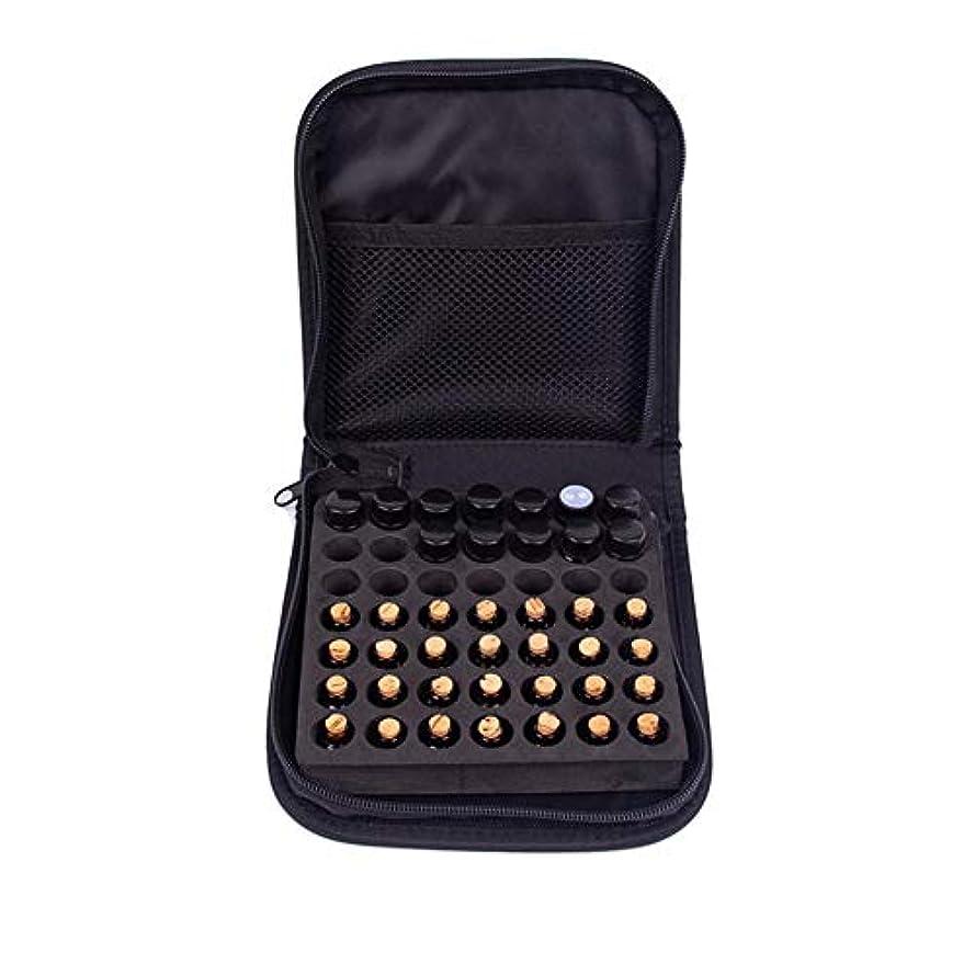 革新動物ベーカリーNewfashion エッセンシャルオイル収納ボックス 精油収納 アロマケース 大容量 携帯便利 オイルボックス 飾り物 49本用
