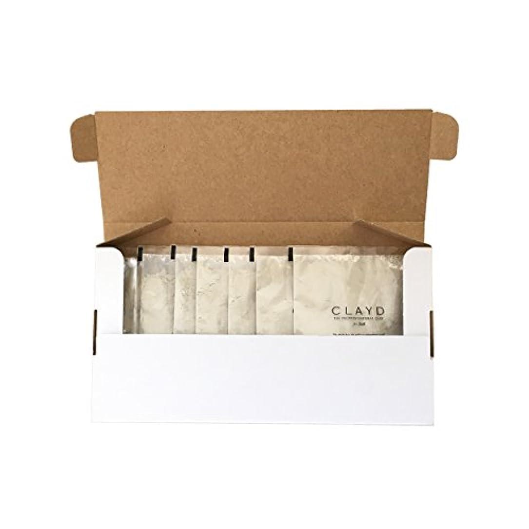 圧縮された儀式息子CLAYD for Bath(クレイドフォーバス)ONE WEEK TRIAL(30g×7袋)