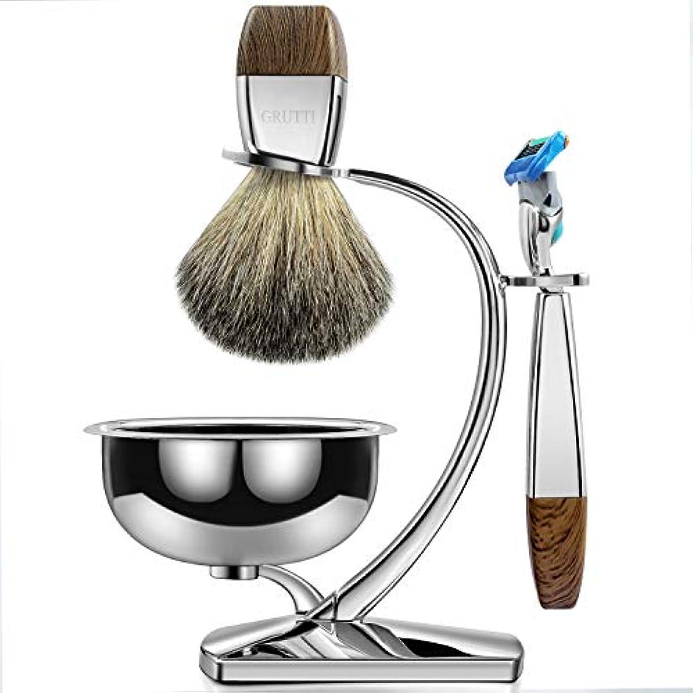 怠な議会落胆させるGRUTTI かみそりスタンド カミソリシェービングブラシスタンド 用 スタンド ホルダー ラック 洗顔 髭剃りメンズシェーバー シェービング用アクセサリー (ジレットフュージョン5)