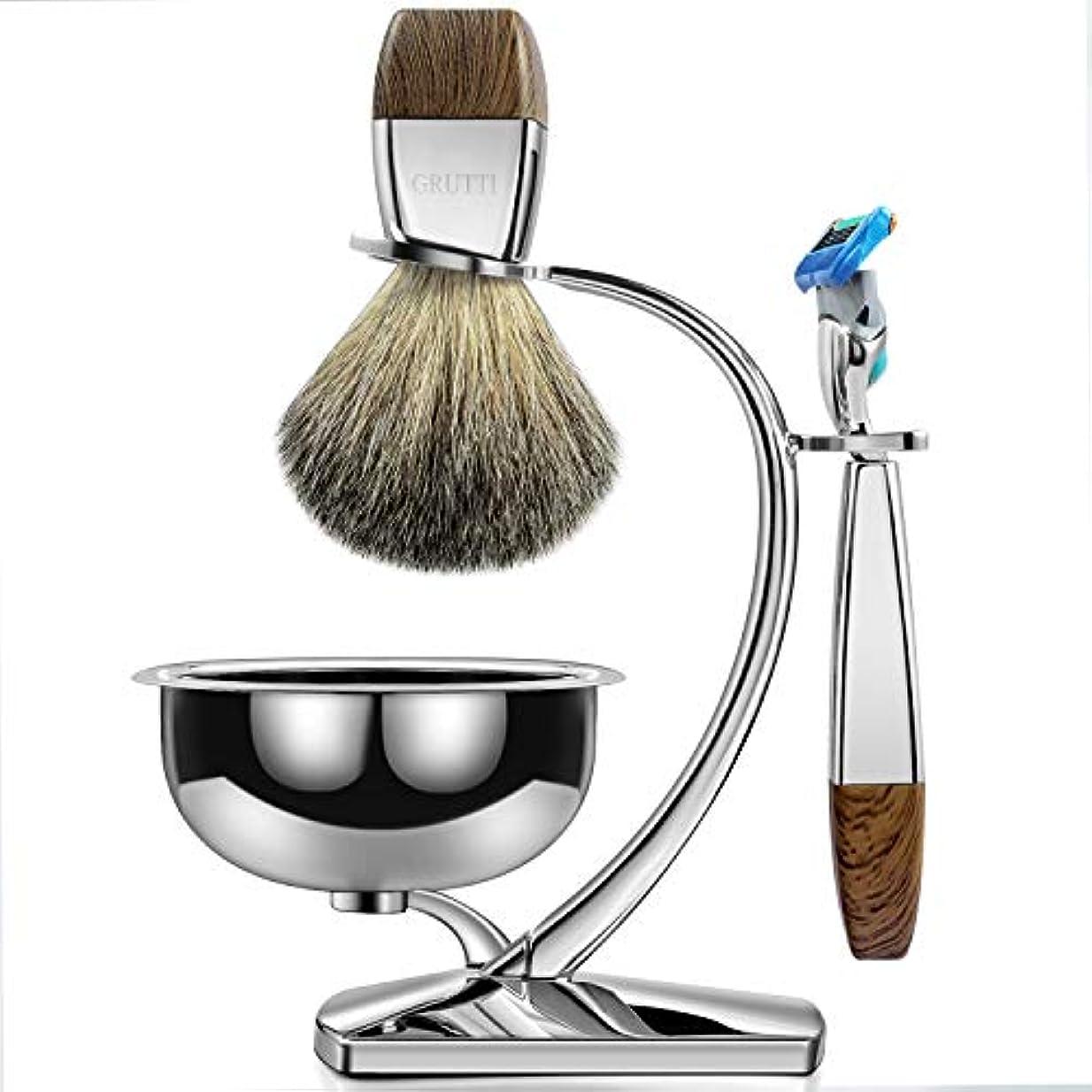 近所の生態学喜劇GRUTTI かみそりスタンド カミソリシェービングブラシスタンド 用 スタンド ホルダー ラック 洗顔 髭剃りメンズシェーバー シェービング用アクセサリー (ジレットフュージョン5)