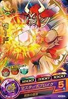 ドラゴンボールヒーローズGM9弾/HG9-25/タード R