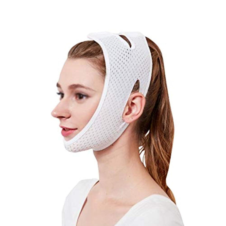 ジョットディボンドン乳白十年ZWBD フェイスマスク, 薄いフェイスマスク通気性睡眠ベルトアーティファクト包帯小さなVフェイス薄いダブルチンリフトフェイスマスク引き締めフェイスマスク