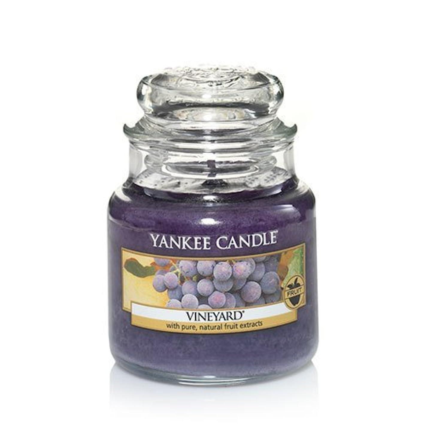 疼痛侵略操作可能Yankee Candle Vineyard Small Jar Candle、フルーツ香り